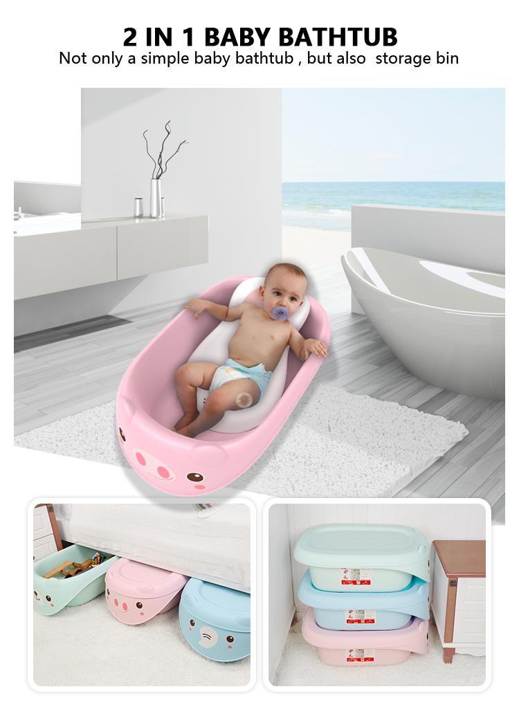 Pink Baby Bather Bath Tub Easy Storage