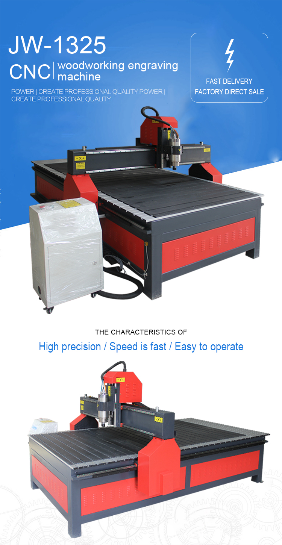1325 CNC Engrave Machine Engrave Router woodworking machine