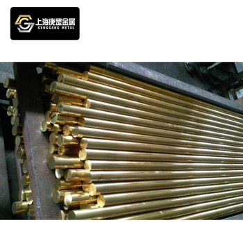 c3604 brass rod making machine stock solid lead free