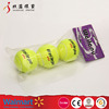 2016 The best selling products nassau tennis ball/white tennis ball