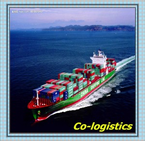 Shipping Container 45' , Wholesale & Suppliers - Alibaba