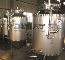 yogurt fermentation tank/fermenter for sale