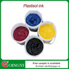 China manufacture plastisol inks for cloth