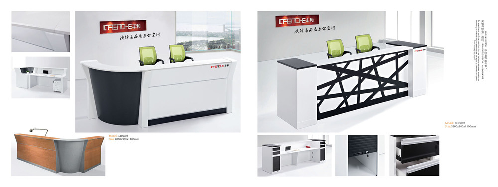 Japanese Office Furniture Buy Modern Office Reception Counter