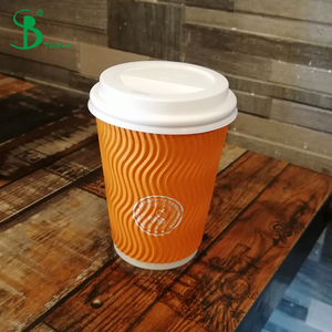 Promote your fundraiser NO dish washing necessary Compostable Paper Cup