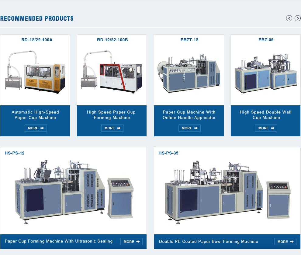 Zhejiang Ruida Machinery Co , Ltd  - Paper cup production