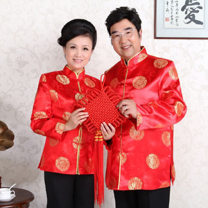 Vintage Classical Chinese Traditional Folk Dance Costumes Stage Clothing for Men Red Tang Suit Top Outerwear Lovers Suit