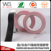 Double Sided Self Adhesive PE Medical Foam Tape