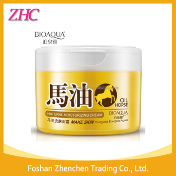 Bioaqua 220g Best Skin Whitening Natural Moisturizing Cream Horse Oil Cream  - Buy Horse Oil Cream,Horse Oil,Best Moisturizing Cream Product on