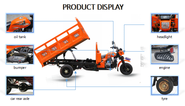 China high quality dump trucks gasoline 200cc cargo tricycle