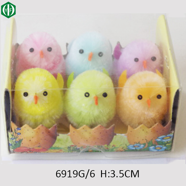 Buy cheap china easter party gifts products find china easter kids easter day home party decoration gifts chenille easter chick negle Image collections