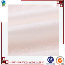 Spunlace Nonwoven Fabric Rolls facial mask raw materials