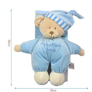 Baby soothe baby sleep plush toy doll bear doll sleep little bear doll