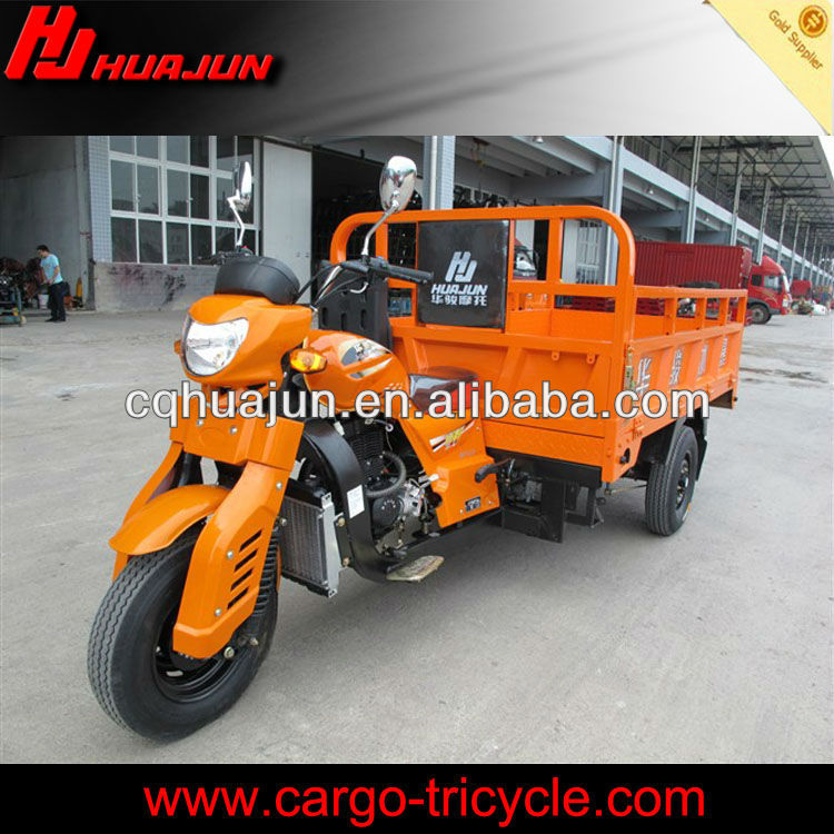 Chongqing three wheel motorcycle tricycle 250 cc trikes