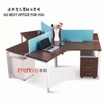 Neupreis Modernes Design Workstation Für 3 Personen 3 Sitzer
