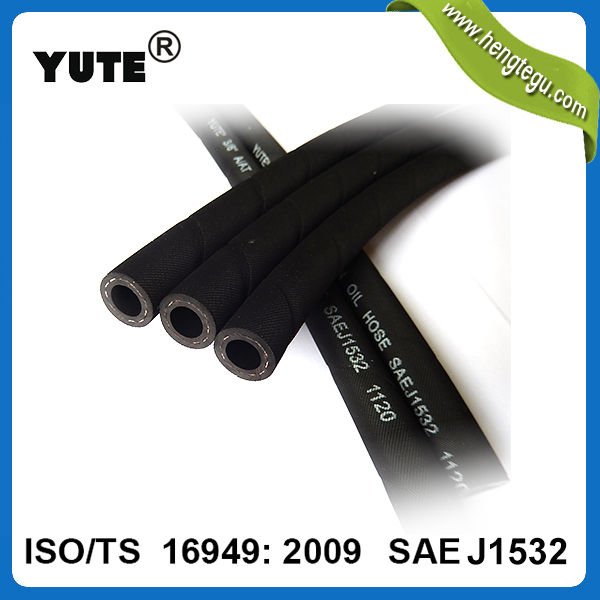 YUTE made multipurpose wp 300 psi fabric braided rubber hose air /water/oil hose