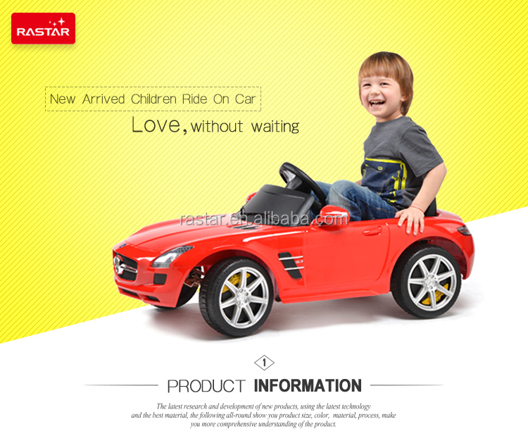 rastar best gift made in china plastic electric car kids toys ride on
