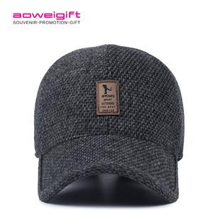 2d061cf3515 Outdoor Winter Sports Hats