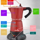 Moka coffee maker and espresso maker
