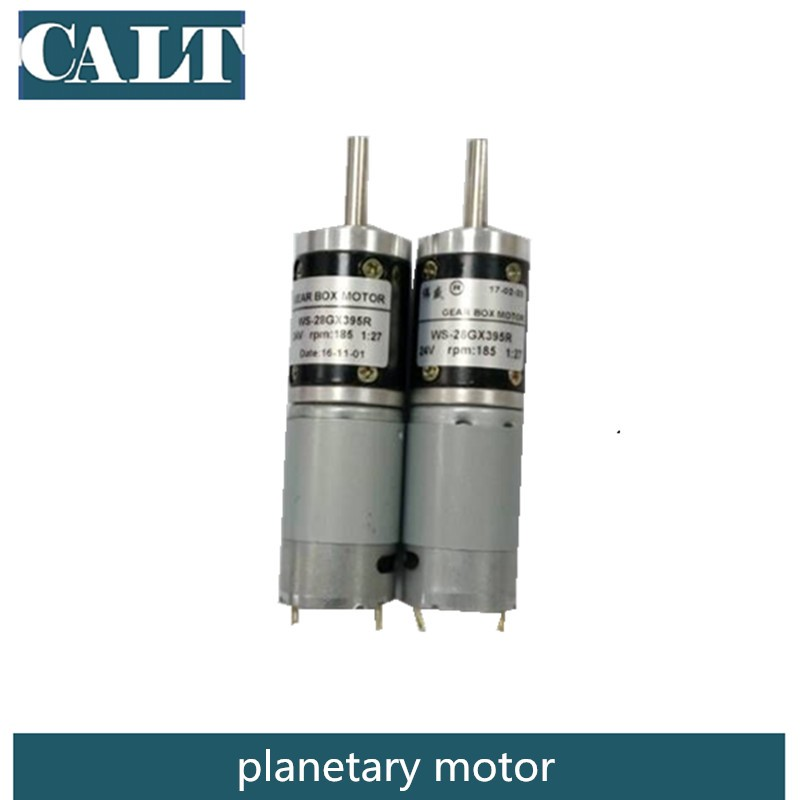 For sale dc planetary gear motor 12v dc planetary gear Dc planetary gear motor