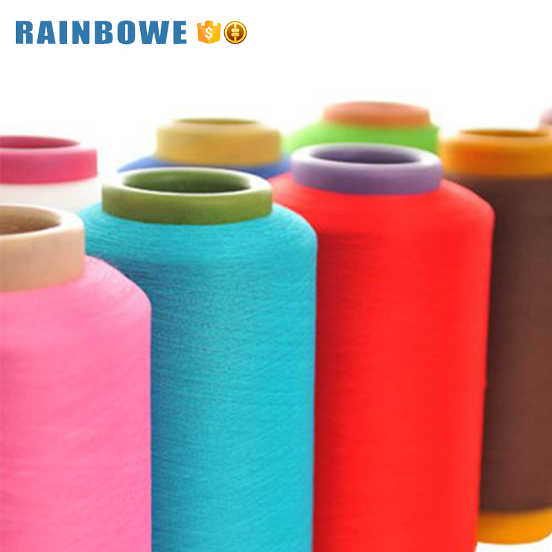 Hot selling polyester air covered yarn spandex ACY for socks