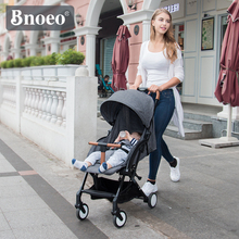 Aluminum Alloy Frame foldable baby stroller Korea high quality baby carriage Korea custom baby stroller