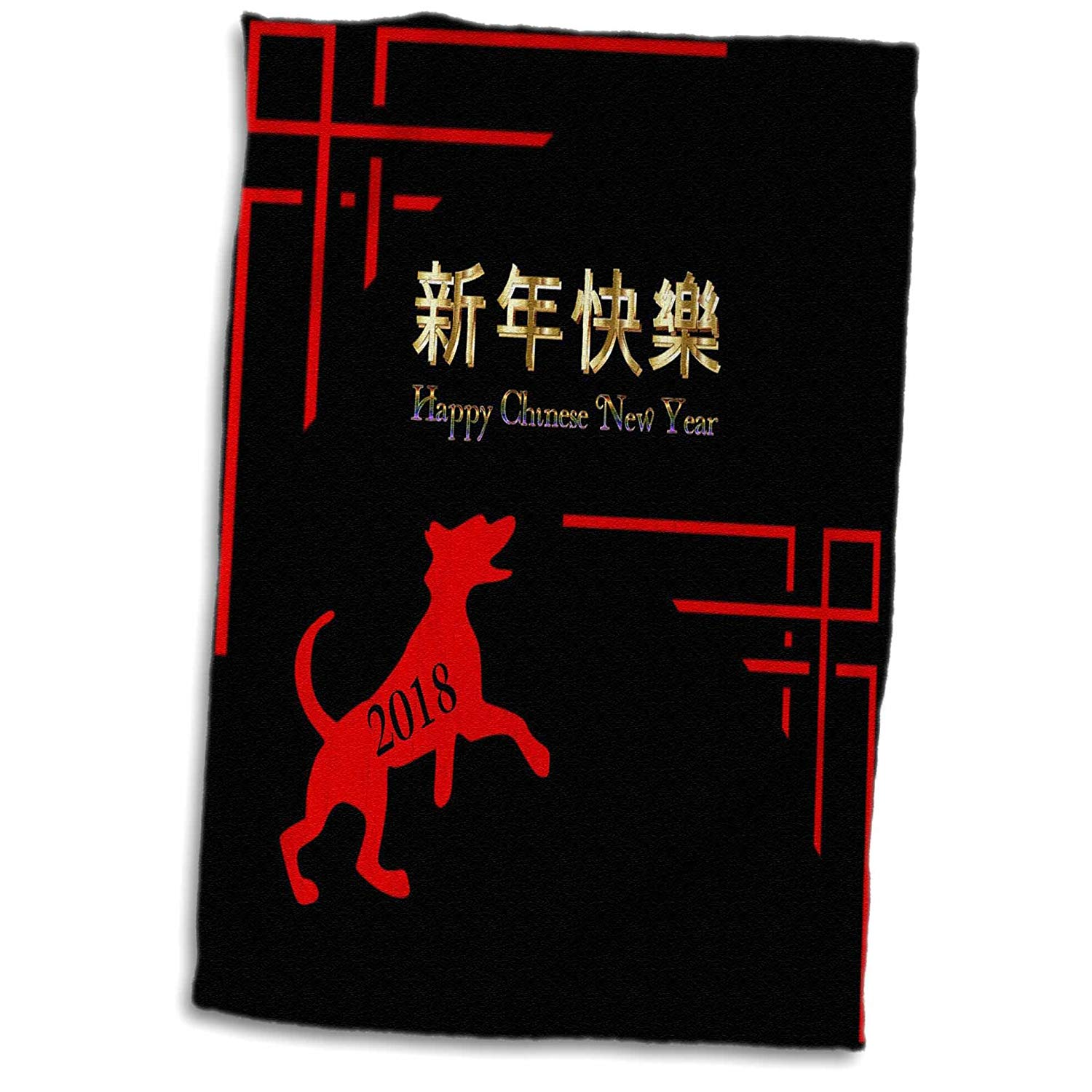 3dRose Chinese New Year - Image of Chinese Writing With Red Dog and Asian Scrolly 2018 - 15x22 Hand Towel (twl_262601_1)