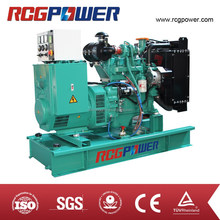 OEM factory supply best price 20kw diesel generator