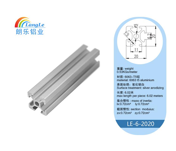 Remorque en aluminium cadres 20x20 2020 canal d'extrusion en aluminium profil pour animaux de compagnie cage