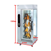 /product-detail/rotary-gas-vertical-chicken-rotisserie-1645111494.html