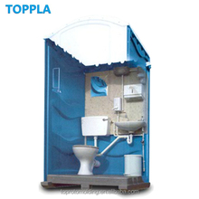 prefab house with flush system use rotational moulding technology and HDPE plastic material