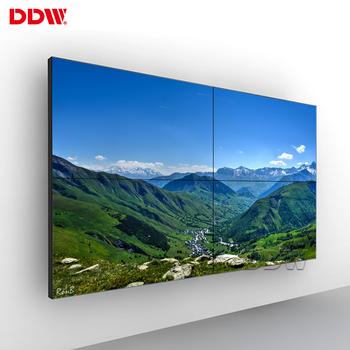 Beste Full Hd 1080p 52 Inch 2x2 Lcd Tv Wall NU-72