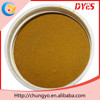 Solvent Yellow GHS permanent fabric dye manufacturing process