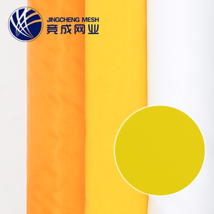 Competitive price good quality custom polyester screen printing mesh