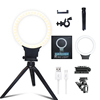 /product-detail/free-shipping-6-mini-led-camera-ring-light-for-video-photography-selfie-ring-light-with-tripod-stand-for-live-stream-makeup-62086707181.html