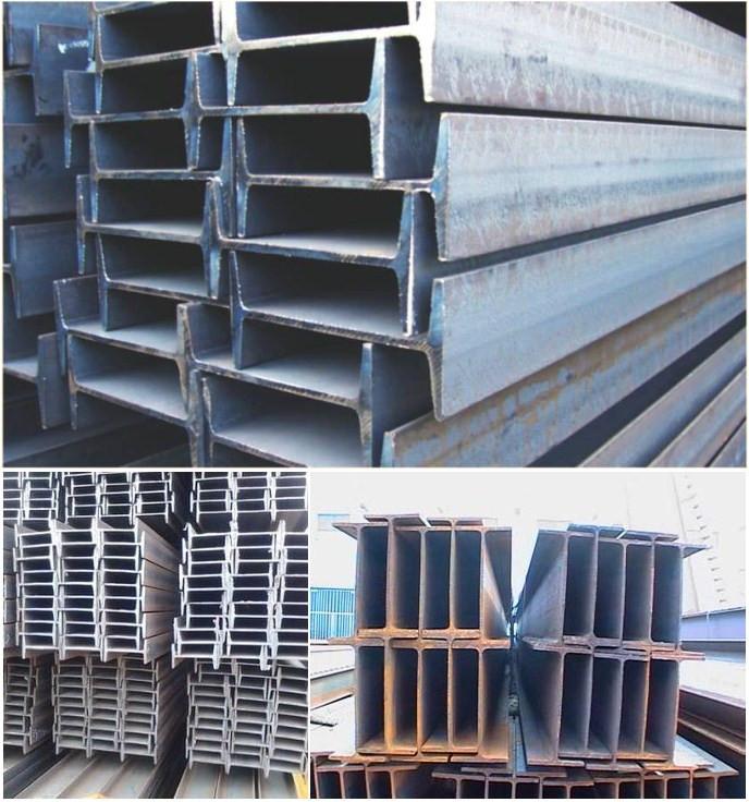 Steel I Beam 200x200 Weight Calculator Per Meter - Buy I Beam 200x200,Steel  I Beam Weight Per Meter,Steel Beam Weight Calculator Product on