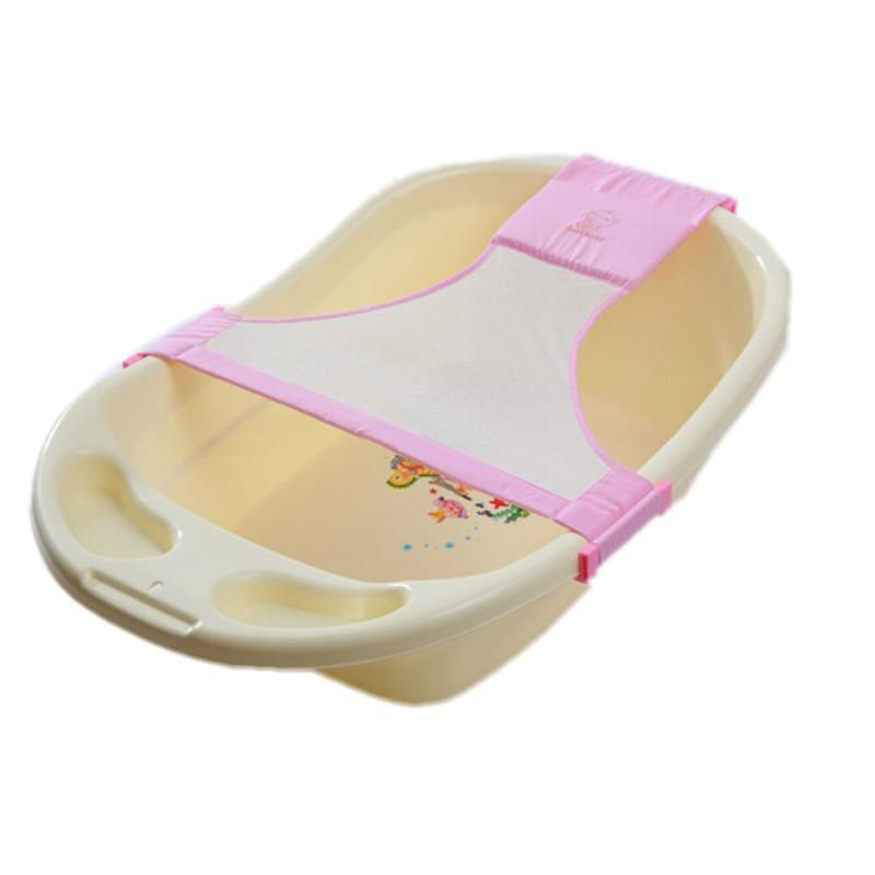 Buy 1Pc Baby Safety Bath Newborn Bath Seat Bathing Adjustable Baby ...