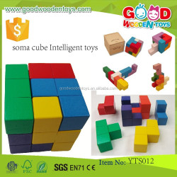 Child Game Toy 3D Soma Cube IntelligentKids Educational Toys Science