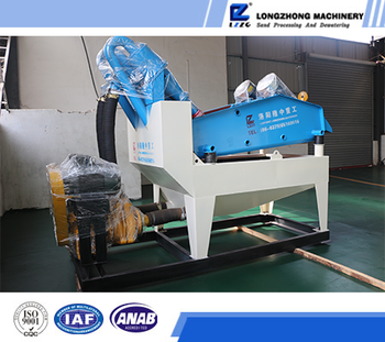 High efficiency cyclone sand separator exporter