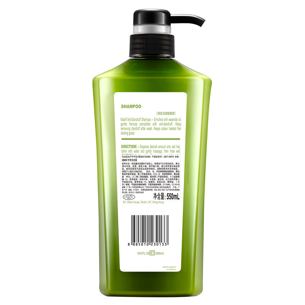 Compliance With Dandruff Nursing Personal Care Shampoo Cooling For Your Head Skin