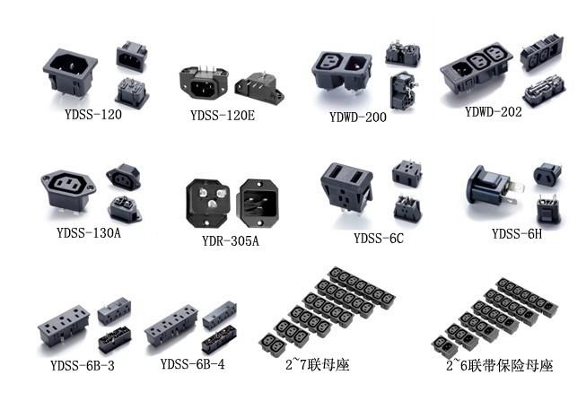 Amazing Quality Unique Iec Connector Socket Outlet C13 C14 C15 C16 C17 C19  C20 - Buy Iec Connector C16,Iec Socket C17,Socket Outlet C19 C20 Product on
