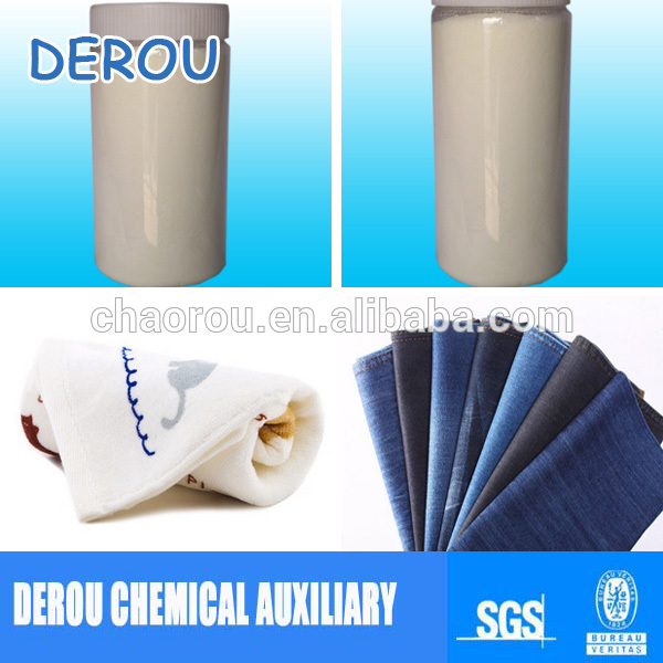 Textile Chemical,Cold Water Softener Powder