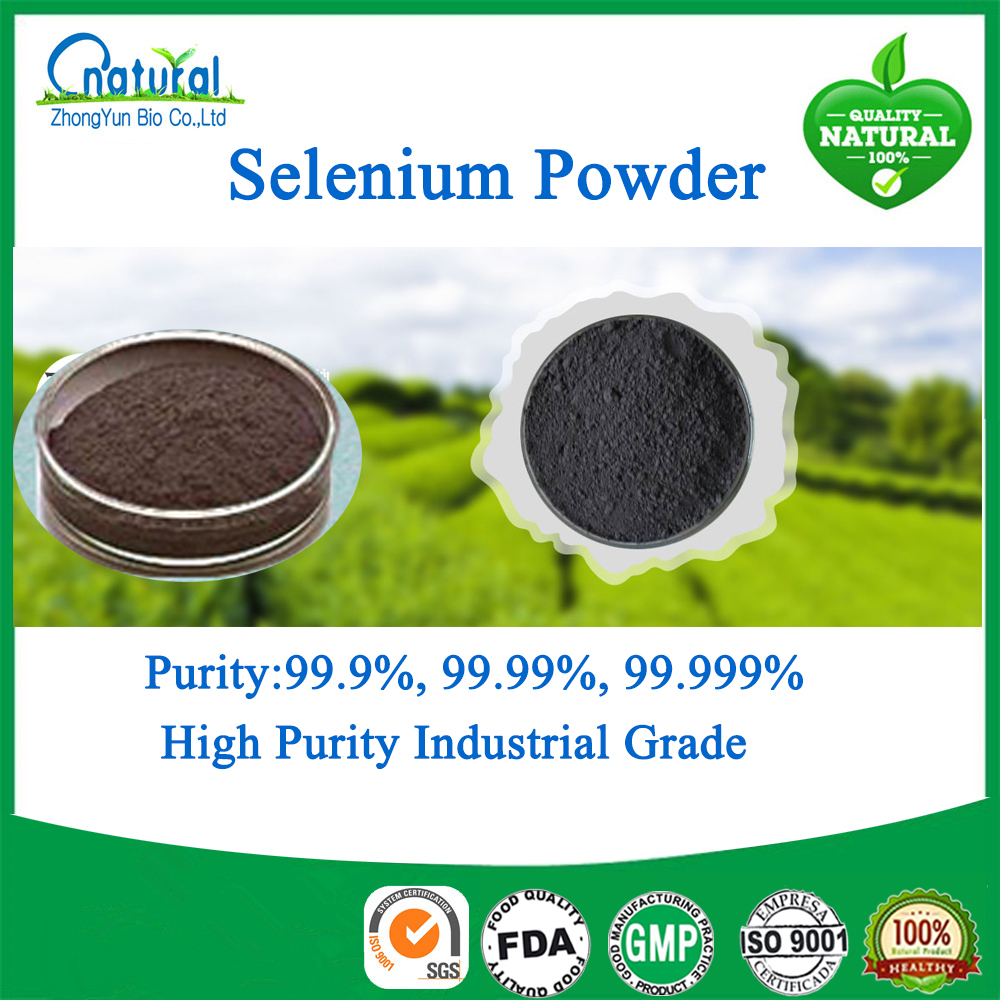 High Purity Industrial Grade Selenium Powder