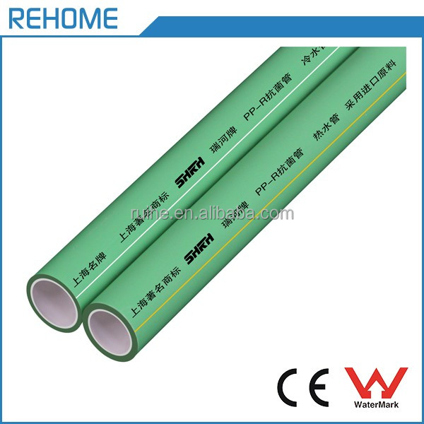 REHOME PPR fiber glass pipes
