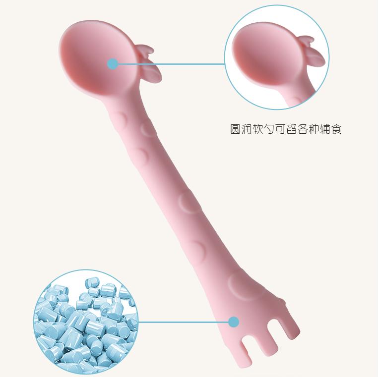Groothandel Biologische Zachte Baby Lepel En Vork Voor Veilig Food Grade Siliconen Lepel Set Voor Baby