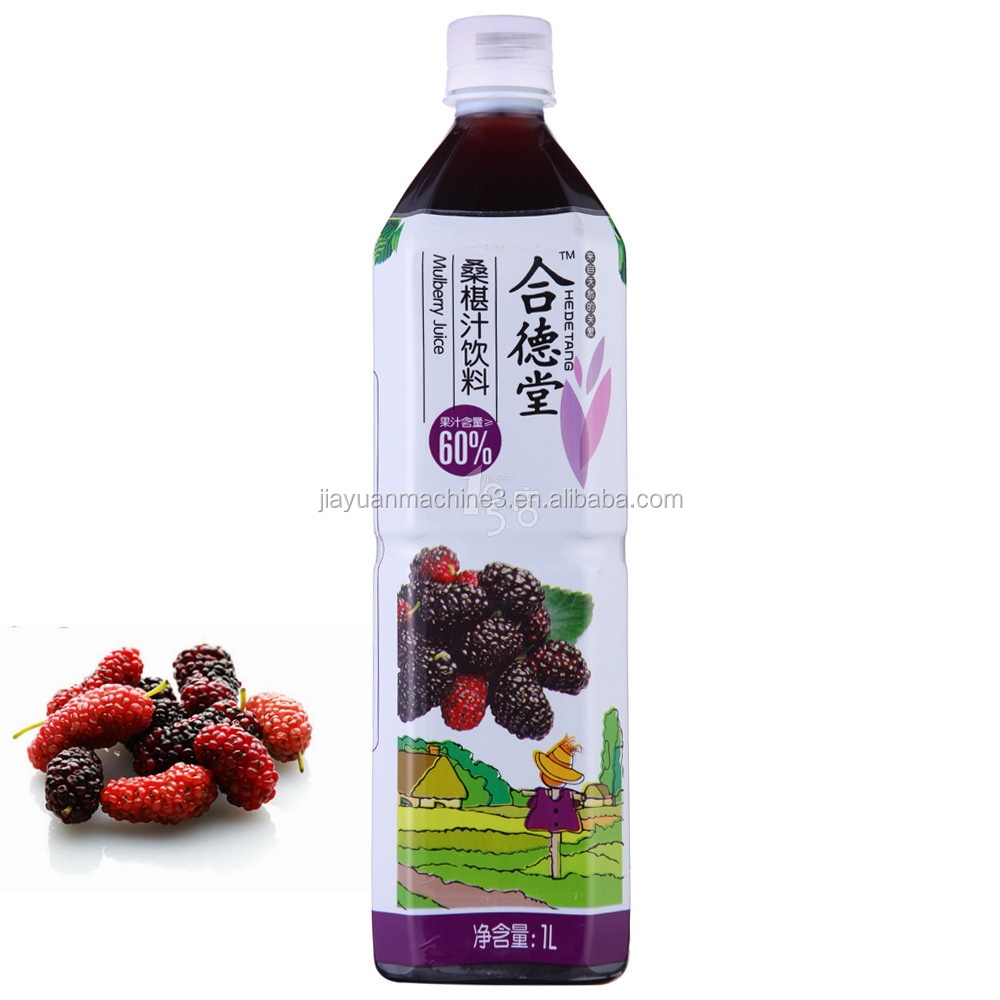 Factory price mulberry fruit juice drinking filling machine