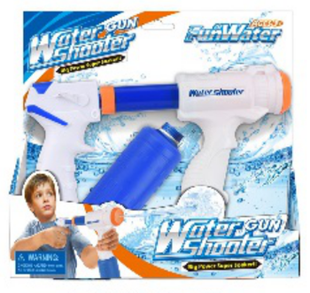 Water spary gun hand control for water game play white color