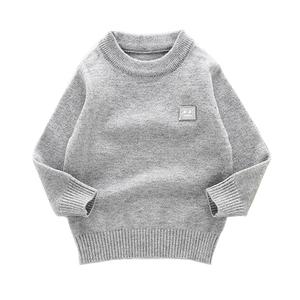 4883e3785894 Woolen Sweater Designs For Kids