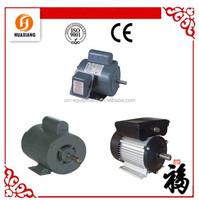 Best Price home applicance motor