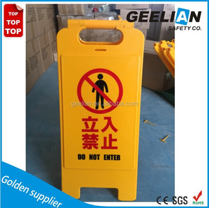 Slipping Hazard Floor Stand Signs